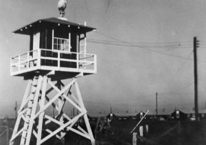 guard-tower
